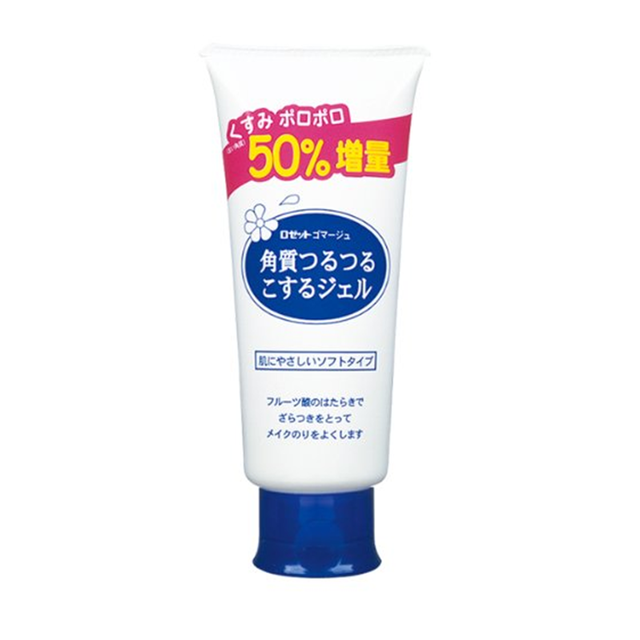Rosette Gommage Exfoliating Gel 120g
