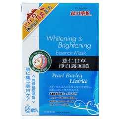 Dr. Morita Whitening and Brightening Essence Facial Mask 8pcs