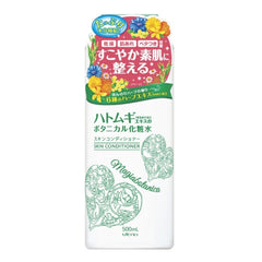 Utena Magiabotanica Skin Conditioner 500ml