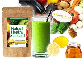 Mineral Enzyme Green Smoothie Honey Flavor
