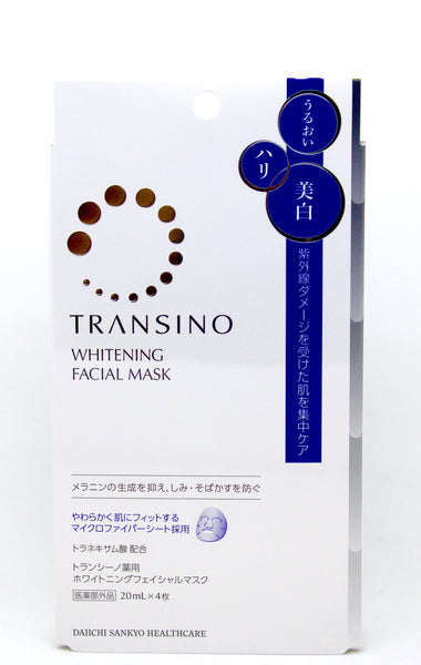 Transino Whitening Facial Mask 4 sheets