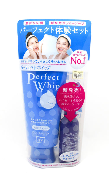 SHISEIDO Ft Sengansenka Perfect Whip Facial Wash Set