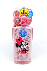 Kosé Cosmeport Softymo Speedy Cleansing Oil Minnie Mouse