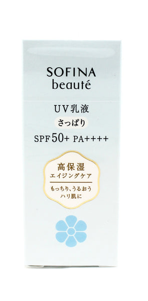 SOFINA Beauté UV Cut Emulsion NS SPF50+
