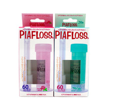 PIAFLOSS Ear Piercing After Care Cleansing Stick Rose