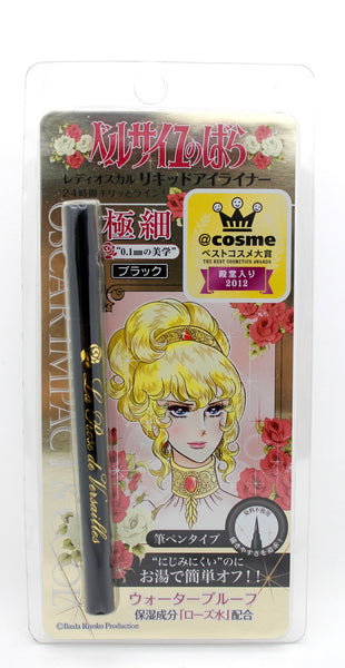 Creer Beaute Japan Oscar Impact and Cool Eyes Liquid Eyeliner - Black