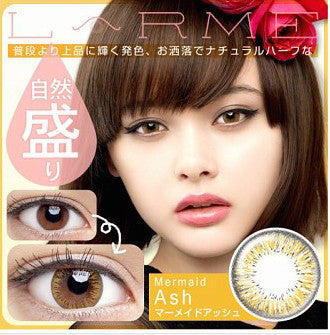 Larme One Day Color Contact Lenses 10pcs
