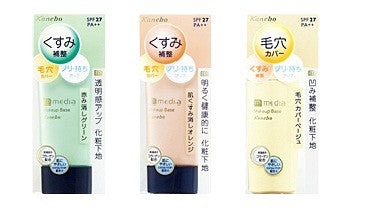 Kanebo Media Makeup Base Foundation Primer 30g