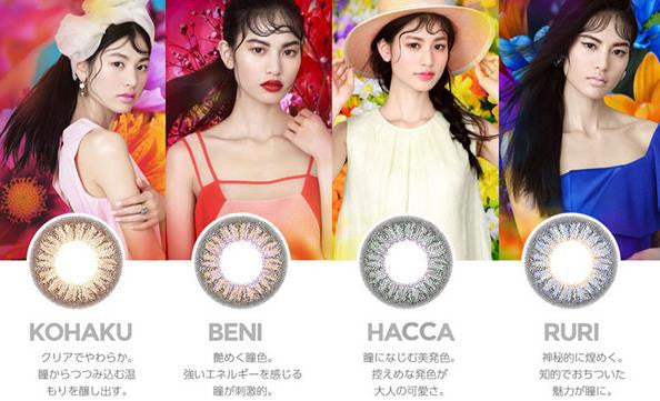 Japan Mika Ninagawa One Day Color Contact Lens 12pcs