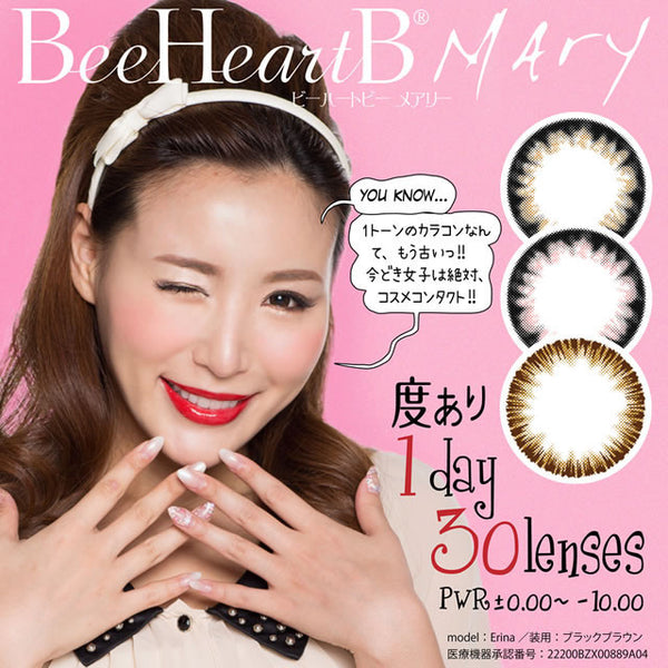 BeeHeartB Mary 1 Day 30pcs