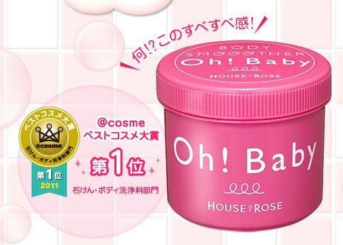 HOUSE OF ROSE Oh! Baby Body Smoother Pink Grapefruit