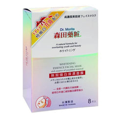 Dr. Morita Whitening Essence Silk Facial Mask 8pcs