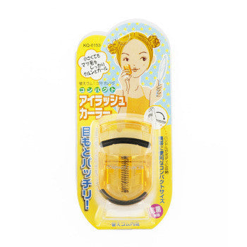 Kai Compact Eyelash Curler Yellow