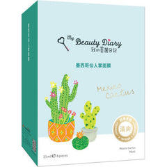 My Beauty Diary Mexico Cactus Mask New 8pcs
