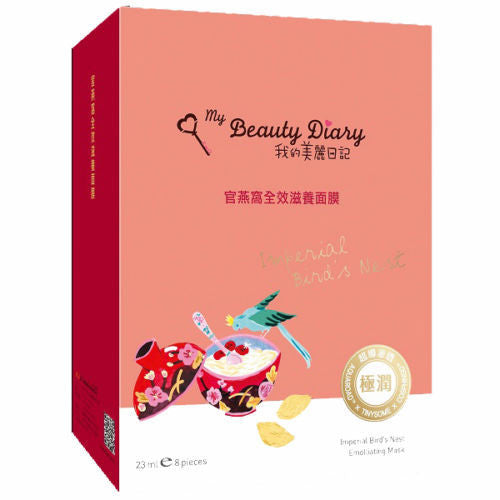 My Beauty Diary Imperial Bird's Nest Emolliating Mask 8pcs