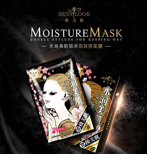 SEXYLOOK DUO Lifiting Rejuvenating Hyaluronic Acid Facial Mask 5pcs