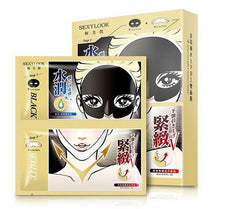 SEXYLOOK 2 Steps Synergy Effect Mask - Gold Repairing Moisturizing 3pcs