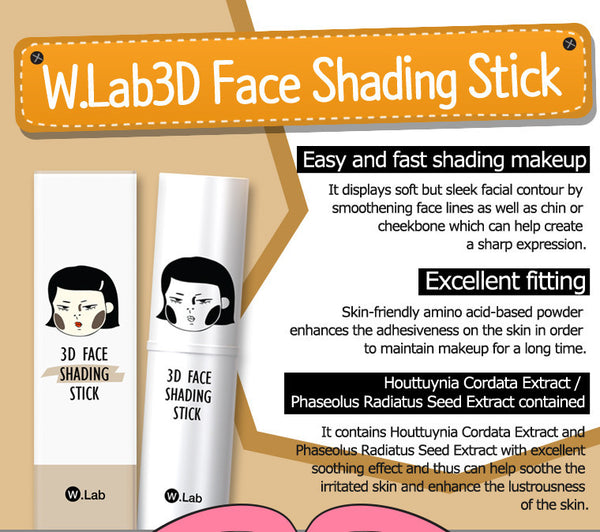 W.Lab 3D Face Shading Stick