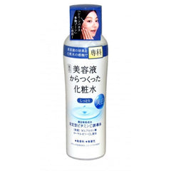Shiseido Senka Whitening Lotion Toner Moist type 200ml