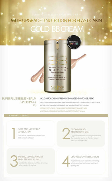 SKIN79 Super Plus Beblesh Balm Triple Functions - Gold