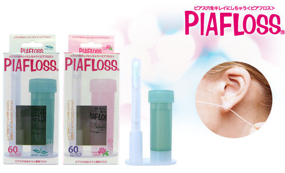 PIAFLOSS Piercing Ear Holes After Care Cleansing Stick Rose