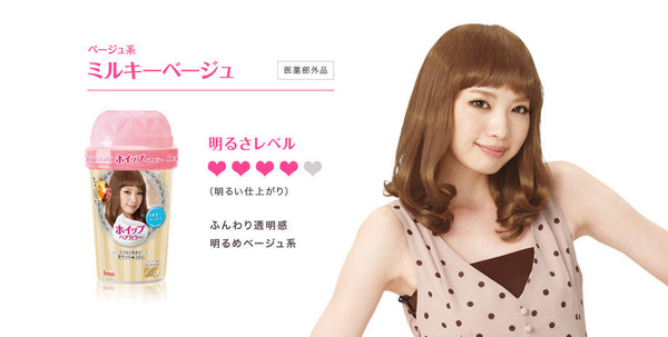 Hoyu Beautylabo Bubble Shaking Cup Hair Color Milky Beige