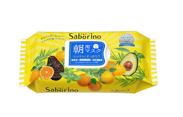 Saborino Morning Face Mask (32piece)
