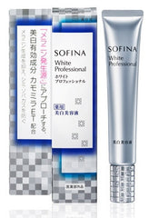 Sofina White Professional Whitening Beauty Essence 35g