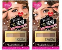 Kiss Me Japan Heavy Rotation Makeup Eyebrow Powder