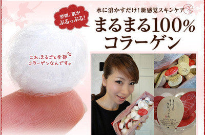 Chojyu Collagen Source Solution Ball - 2pcs