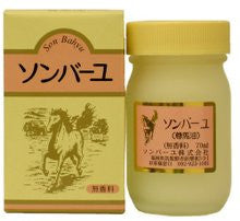 Yakushido Son Bahyu Horse Oil - Fragrance Free 70ml
