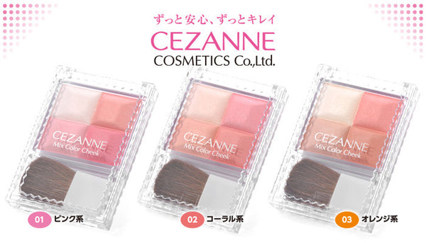Cezanne Mix Color Cheek Blush-03