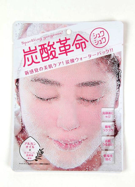 Tansan Kakumei Carbonated Revolution Bubble Mask (pink)