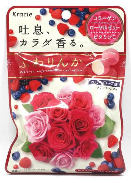 Japan Kracie Fuwarinka Beauty Rose Candy -Blue Berry
