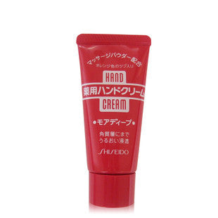 SHISEIDO Medicated Deep Moisture Hand Cream 30g