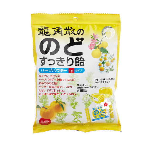 Japan Lozenge Candy 80g - Grapefruit