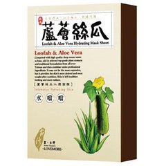 LoveMore Loofah & Aloe Vera Hydrating Mask 5pcs
