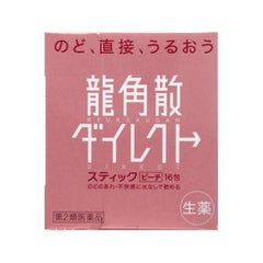 Japan Lozenge Powder Honey Peach 16 Package