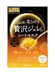 Utena Puresa Japan-Premium Golden Jelly Face Mask 3 sheets Royal Jelly