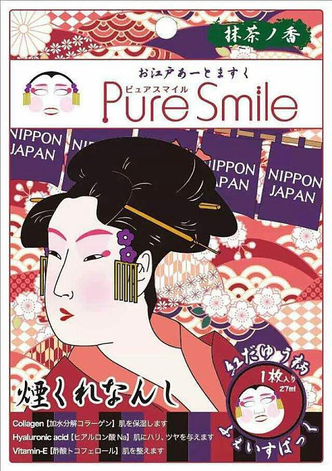 Pure Smile Facial Mask - Geisha