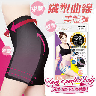 E-Heart Body Declaration Fiber Plastic Pants Black
