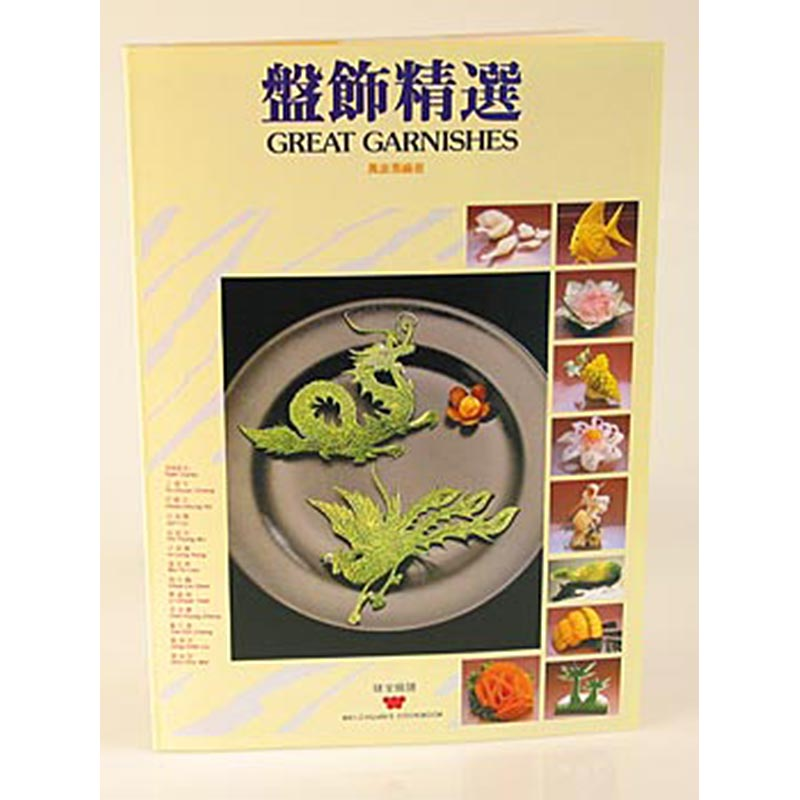 Great Garnishes - Chinesische Food Deko, Wei-Chuan´s Cookbook, chin./ englisch 1 St