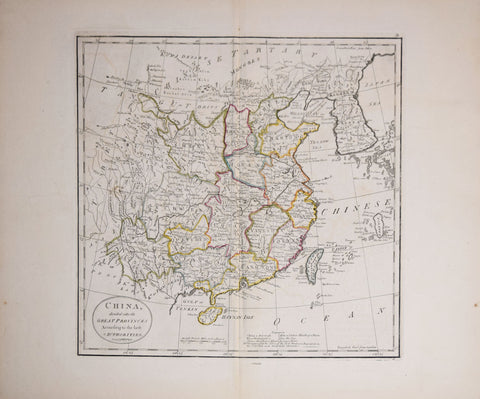 Mathew Carey (1760-1826), China Divided into its Great Provinces
