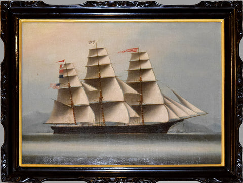 "Chinese School, 19th Century The American Clipper Ship ""Neptune's Car"" in Hong Kong Harbor"