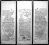 Ferdinand Verbiest (1623-1688), [World Map] Kun-Yu Ch'uan-Tu.