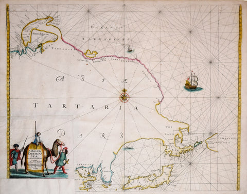 John Seller (English, 1603-1697), A Chart of the Tartarian Sea from Novazemla to Iapan
