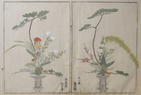 Shimpen Rikha Hyukubei Zui, [Yellow, Red, and White Flowers]