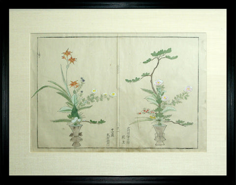 Shimpen Rikha Hyukubei Zui, [Orange and White Flowers]