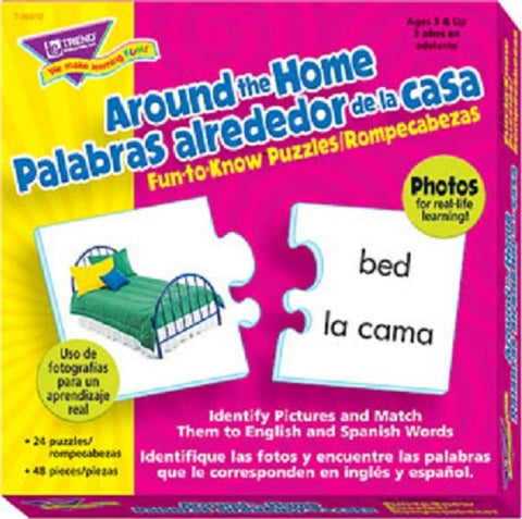 Around the Home Spanish Words, Palbras Alrededor De La Casa Puzzles