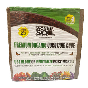 Expand & Plant Organic Coir Cube - Includes Worm Castings and Amendments (Expands to 2 1/2 CU FT)
